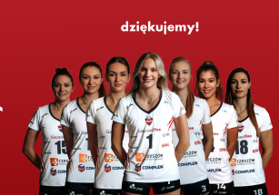 Dziękujemy za sezon 2019/2020 LSK!