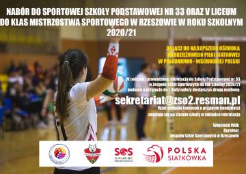 Nabór do Sportowej Szkoły w Rzeszowie!